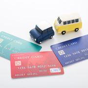 引っ越しや家賃支払い……。新生活に役立つクレジットカード活用術