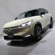 ホンダ 新型「ヴェゼル」の価格がわかった! ガソリン車は約227万円、e:HEVは約265万円から