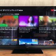 快適+楽しい! テレビが当たり前に実現するIoT化の恩恵を、最高峰画質の4K有機ELビエラで体感