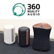 ソニーの立体音響技術「360 Reality Audio」が日本でも本格展開! 対応スピーカーは4月16日発売