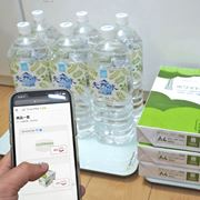 """もう買い忘れない! 減った日用品を""""自動で注文""""してくれる「IoTマット」が便利"""