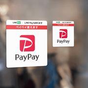 2022年にPayPayとLINE Payがサービス統合。4月より加盟店連携などがスタート