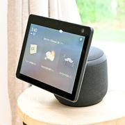 モーション機能でスクリーンが自動回転! Amazon「Echo Show 10」を見てきた