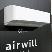 室内機内部と空気を同時にキレイにするエアコン! アイリスオーヤマ「airwill GFシリーズ」登場