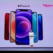 楽天モバイルが6月15日にiOS版「Rakuten Link」の仕様を変更。iPhoneでのSMS送信は基本有料に
