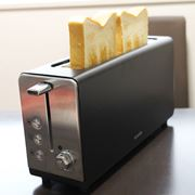 """食パンが""""直列""""に並ぶ!? 狭いキッチンでも「高速スリムトースター」なら置ける!"""