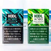 人気メンソール銘柄「KOOL」が加熱式タバコ「グロー」についに登場! 吸ってみた