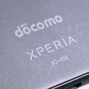 ユーザー評価が分かれるXperiaの異色エントリー機、ソニー「Xperia Ace II」レビュー