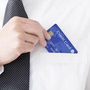 """「初めてのクレジットカード」で""""納得の1枚""""が手に入る選び方を専門家が教えます"""