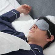 《2021年》おすすめアイマスク10選と選び方を紹介! 疲労回復に役立つ便利機能も