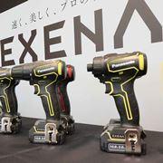 プロ向けからDIY向けまで! パナソニックの電動工具新ブランド「EXENA」を徹底紹介