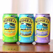 「檸檬堂」に続くヒットとなるか!? 新作サワー「ノメルズ ハードレモネード」を飲み比べ