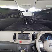 """車用サンシェードは""""傘型""""が便利! 開け閉めカンタンでかさばらない♪"""