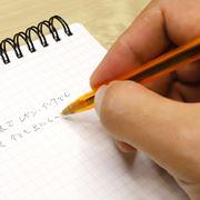 世界中で愛された「BICのボールペン」が廃番に! 後継は3.5km書ける高コスパモデル