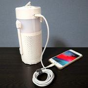 水と塩でスマホを10回充電!? 「マグネ充電器」を防災セットに入れておきたい