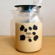 """水出しならぬ""""ミルク出し""""。「大人のコーヒー牛乳」がおいしい♪"""