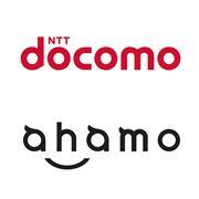 NTTドコモとahamoがeSIMに対応。キャリア4社すべてが対応完了!