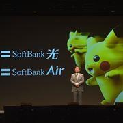 ソフトバンクが5Gホームルーター「Airターミナル5」と「Google Pixel 6/6 Pro」を発表