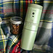 豆をひく→飲むまでこれ1台! どこでも使える充電式コーヒーメーカー