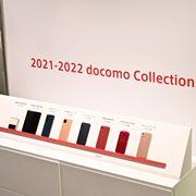 ドコモの新モデルはeSIM対応ナシ。他社周波数帯対応にも慎重な姿勢