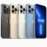 アップル「iPhone 13」本体価格を徹底比較、どこから購入するのがお得なの?
