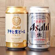 売れすぎで一時休売のビール「マルエフ」をスーパードライと飲み比べ! 味の特徴を徹底解明