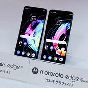モトローラ、1億800万画素カメラ搭載の5Gスマホ「motorola edge」2機種日本上陸