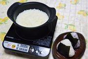 """""""炊飯器にもコンロにもなる""""IHクッキングヒーター「旨み炊飯鍋」はお買い得?"""