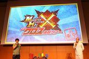 11/28発売の「モンスターハンタークロス」をいち早くプレイした!