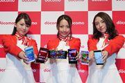 ドコモの冬春スマートフォン&タブレット12機種に迫る!