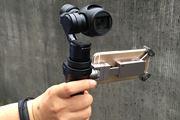 使ってわかった! 3軸電動スタビライザー搭載カメラ「Osmo」の実力