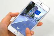 ビル内の店舗も! 「お出かけや待ち合わせ」に便利なiPhoneアプリ選