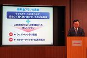 NTTドコモの「シェアパック5」が2016年3月よりスタート!