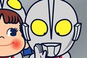 円谷プロファン必見! ウルトラマンと不二家ペコちゃんのコラボ「ウルトラマンミルキー袋」など
