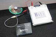 現実に近づいた夢の次世代バッテリー「全固体電池」を見た!
