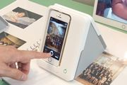 iPhoneアルバムスキャナー「Omoidori(おもいどり)」発表会レポート