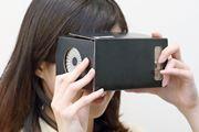 装着しながらスマホを操作できるVRゴーグル「MilboxTouch」