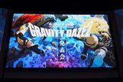 発売日やスペシャルアニメーションについても明らに! 「GRAVITY DAZE 2」発表会レポート