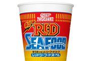夏本番! 辛うまスープの「カップヌードル レッドシーフードヌードル」で夏バテを吹き飛ばせ!