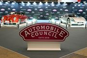 「AUTOMOBILE COUNCIL 2016」レポート