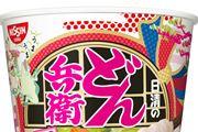 「日清のどん兵衛」に創作系! カップ麺業界の新星「明太子クリームうどん」のお味とは?