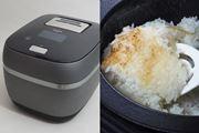 昔ながらのごはんの味! 土鍋で炊くタイガー「THE 炊きたて JPX-A101」