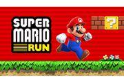 iPhone & iPad向け「SUPER MARIO RUN」が12月に登場予定!