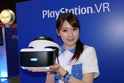 VR登場でゲームが変わる「東京ゲームショウ2016」レポート