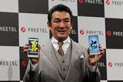 FREETELの最新SIMフリースマホ「KIWAMI 極 2」と「RAIJIN 雷神」速報