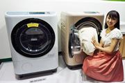 毛布4枚をまとめて洗えるってイイ! 業界最大の洗濯容量12kgの日立「ビッグドラム」