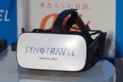 日本にいながら海外旅行! VRを使った遠隔海外旅行サービス「SYNC TRAVEL」がおもしろい