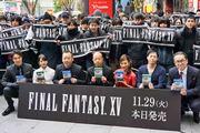 """「ファイナルファンタジーXV」の発売記念イベントで聞いた""""プレイしたくなる""""イイ話"""