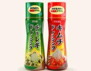 焼き肉屋さんの人気メニュー「チョレギサラダ」が手軽に完成!