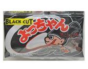 よっちゃんの黒パッケージはビリビリくる大人の味わい!
